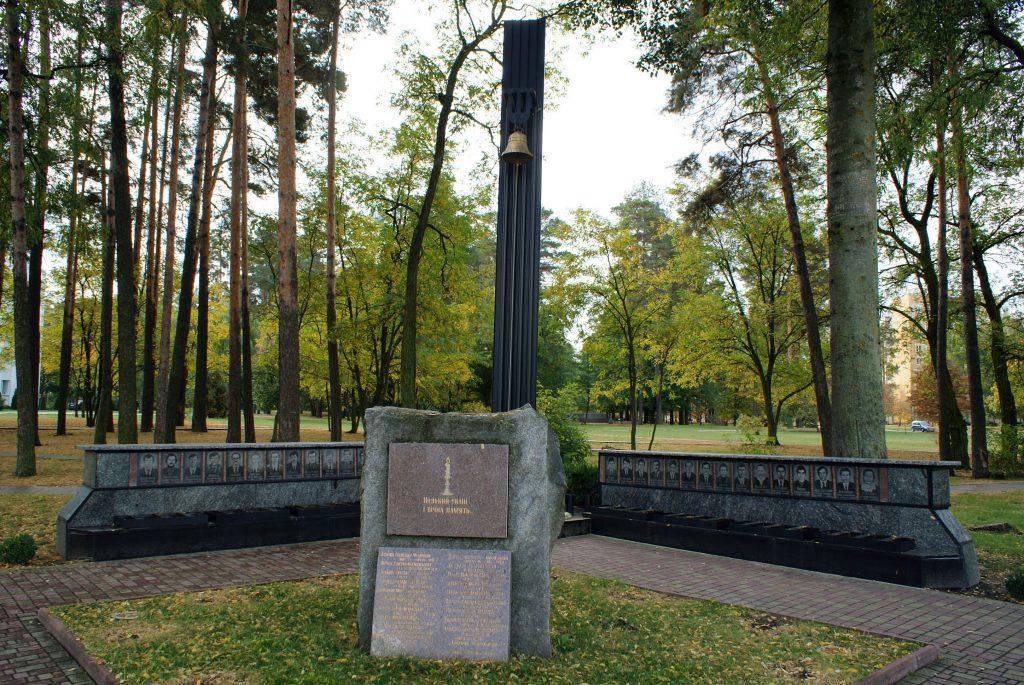 Sławutycz - memoriał poświęcony ofiarom awarii w elektrowni jądrowej w Czarnobylu / Fot. Tomasz Róg