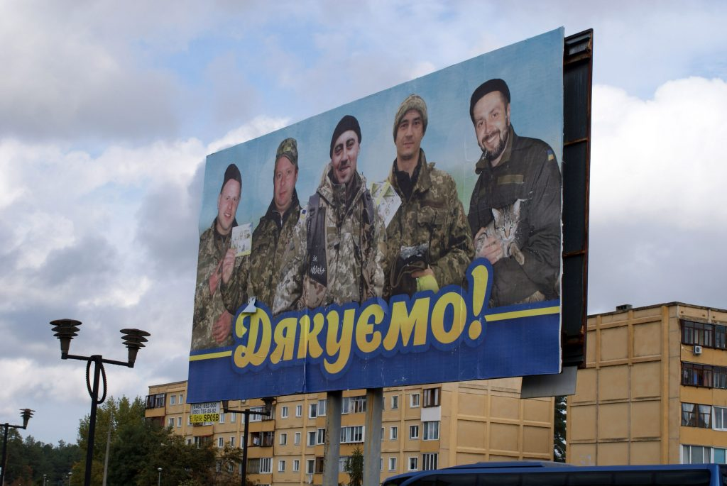 14 października Ukraińcy obchodzą Święto Obrońcy Ukrainy / Fot. Tomasz Róg