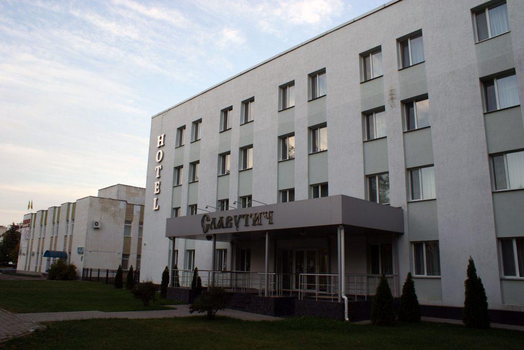 Hotel Sławutycz / Fot. Tomasz Róg