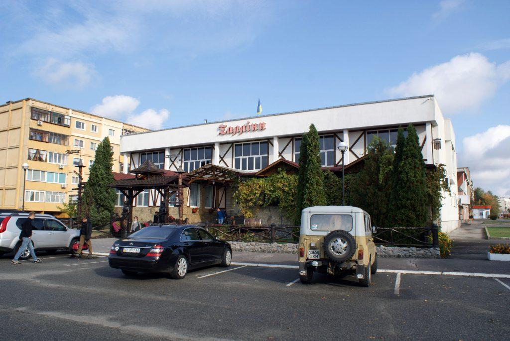 Restauracja Stary Tallin / Fot. Tomasz Róg