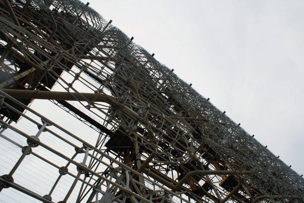 Duga - widok na system o wysokości 150 metrów. Fot. Tomasz Róg
