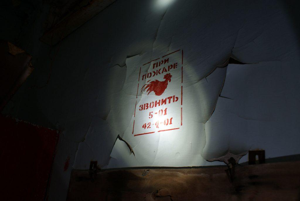 """Czerwony kogut. """"W razie pożaru dzwonić 5-01, 42-4-01"""" / Fot. Tomasz Róg"""