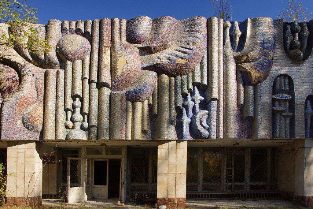 Mozaika nad wejściem do szkoły muzycznej / Fot. Sebastian Marciak, marciak.pl
