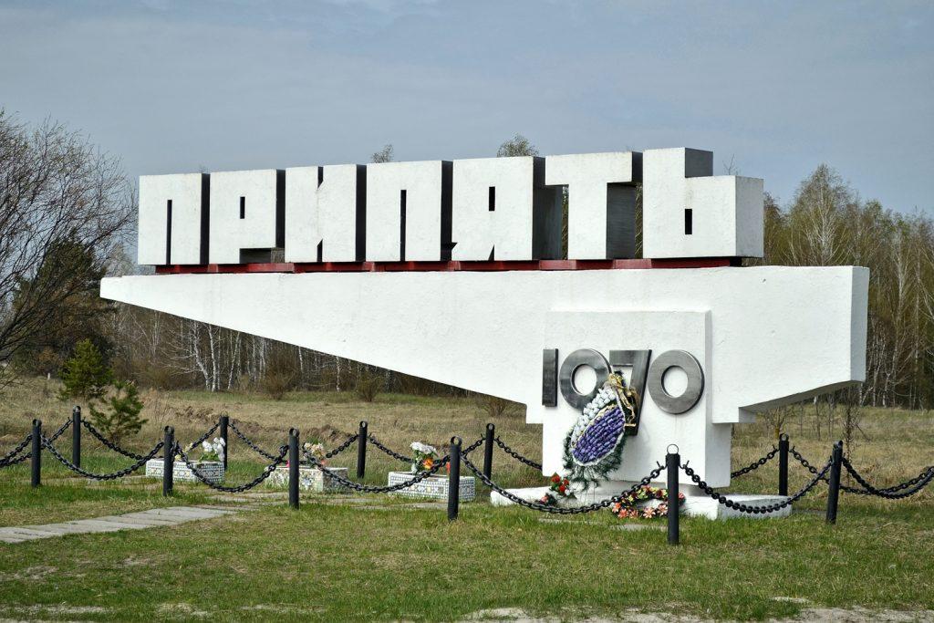 Znak wjazdowy do miasta Prypeć. Fot. Andrzej Bryśkiewicz