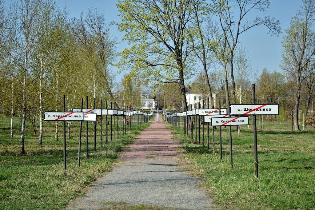 Memoriał w mieście Czarnobyl. Fot. Andrzej Bryśkiewicz
