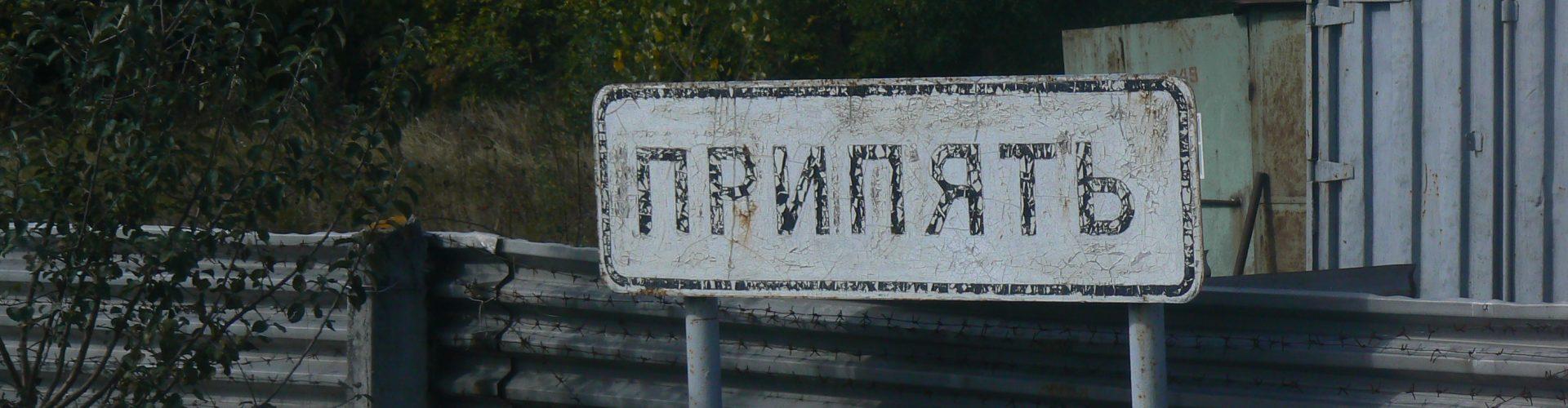 Prypeć, tablica wjazdowa / Fot. Tomasz Róg