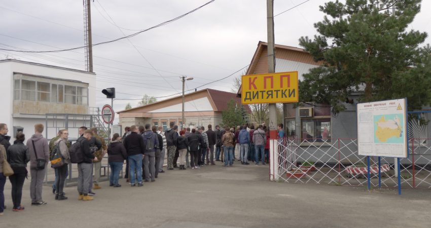 Dityatki - punkt kontrolno-paszportowy / Fot. Tomasz Róg