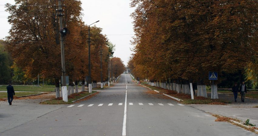 Centrum Czarnobyla / Fot. Tomasz Róg