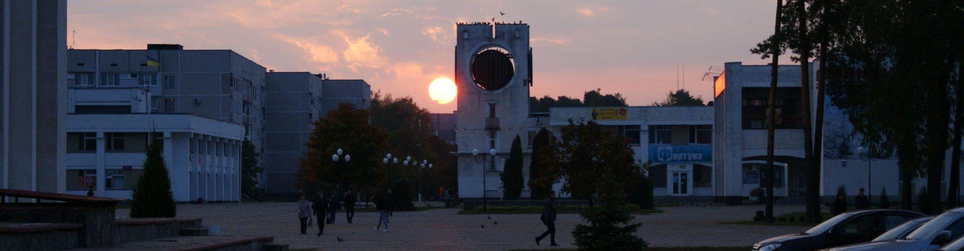 Sławutycz o świcie / Fot. Tomasz Róg