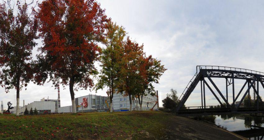Fragment panoramy / Fot. chnpp.gov.ua