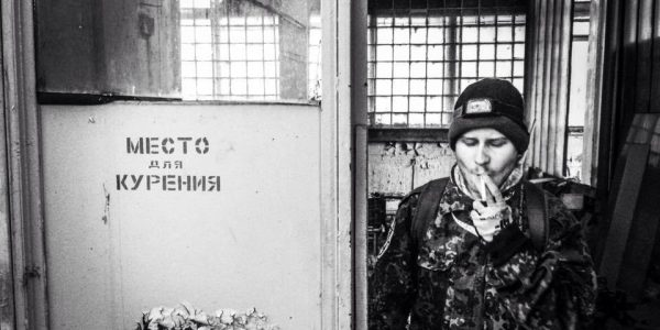 Fot. Ivan Yeremenko