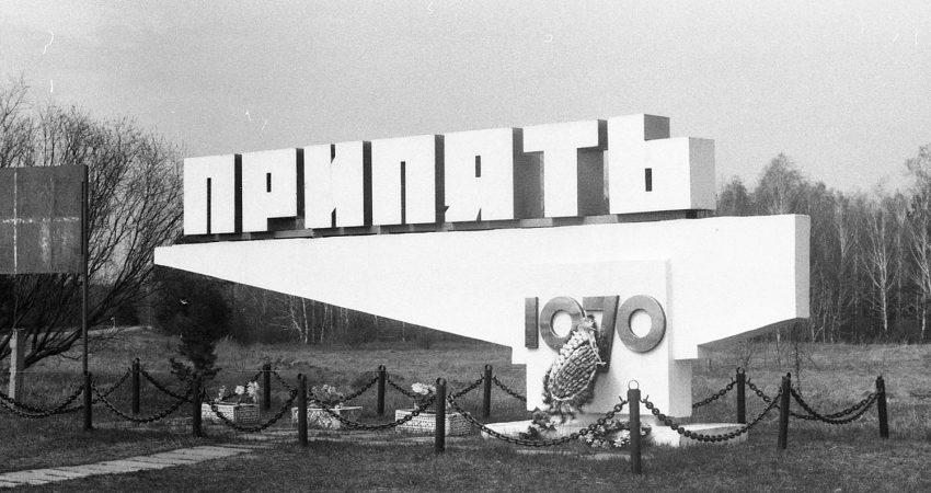 "Stella ""Prypeć 1970"". Fot. Karolina Prusińska"