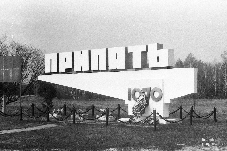 "Stela ""Prypeć 1970"". Fot. Karolina Prusińska"