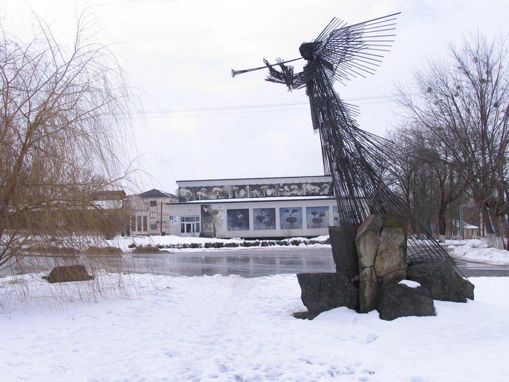 Fot. dazv.gov.ua