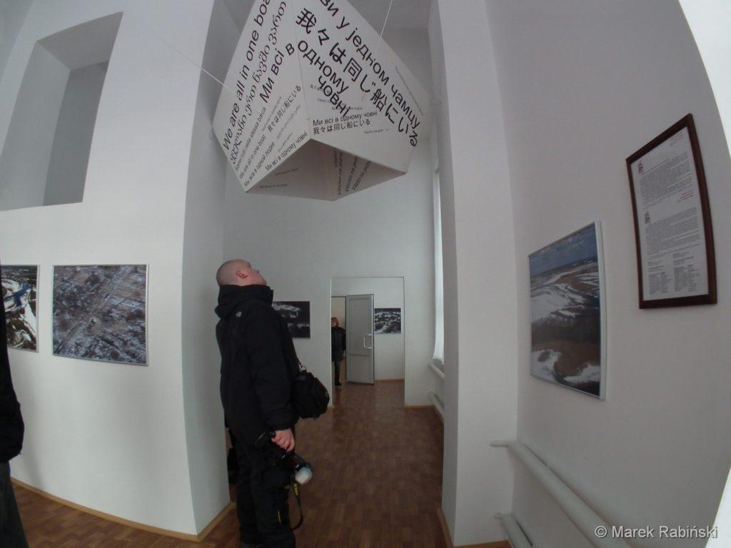 Fot. Marek Rabiński