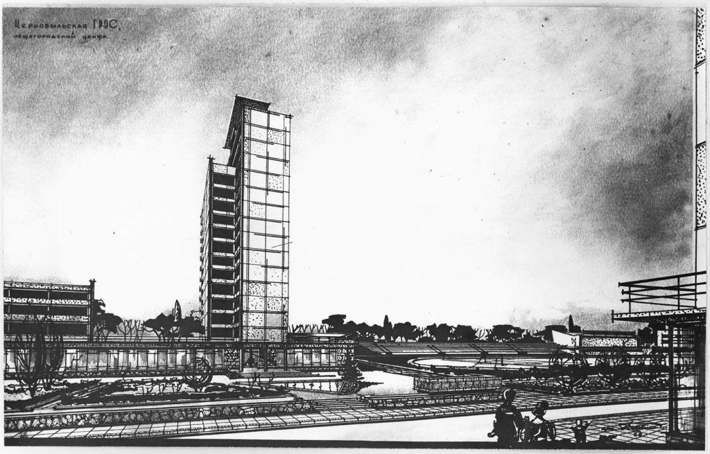 Fot. Державне спеціалізоване підприємство «Чорнобильська АЕС»