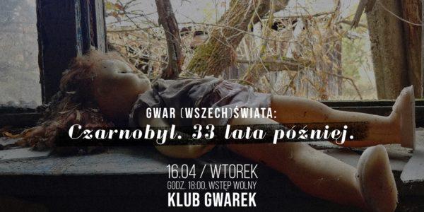 Fot. Tomasz Róg / Klub Gwarek