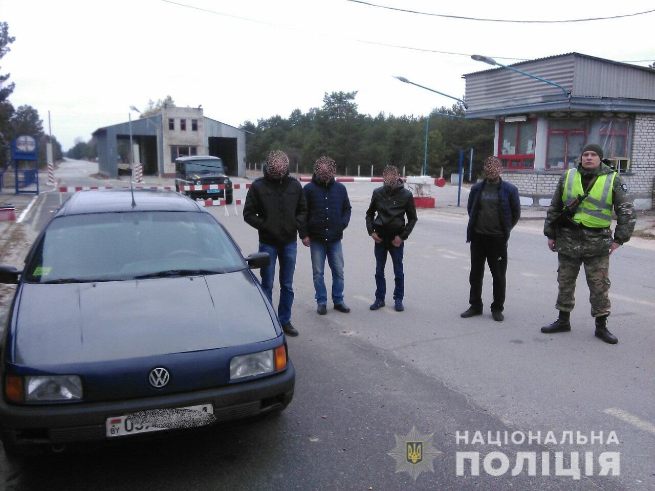 Fot. Головне управління Національної поліції в Київській області