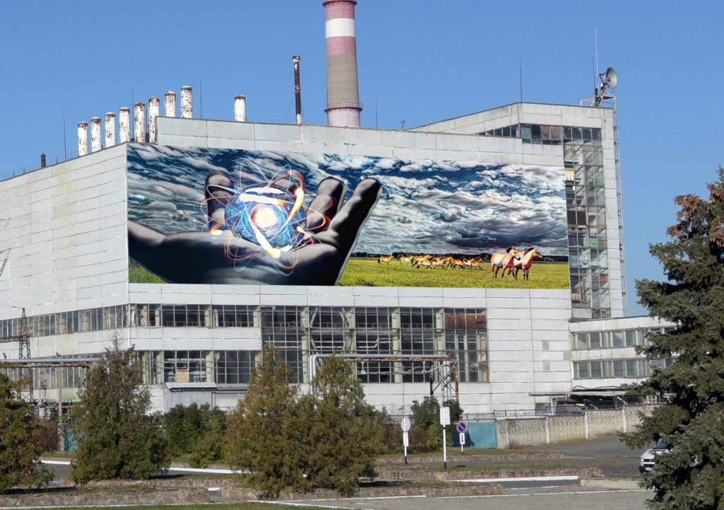 Fot. Коршунов Валерій Юрійович / chnpp.gov.ua