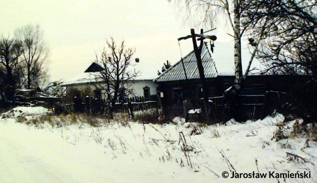Fot. Jarosław Kamieński