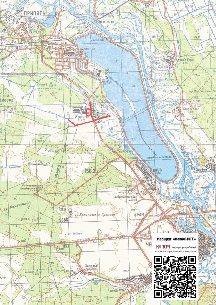 Fot. Асоціація чорнобильських туроператорів / Assoc. of Chornobyl Tour Operators