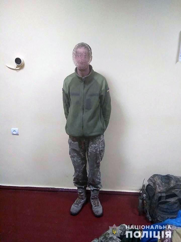 Fot. Відділ комунікації поліції в Київській області