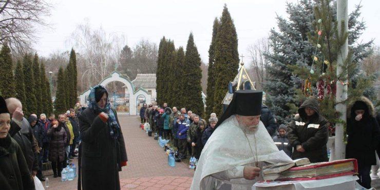 Fot. cotiz.org.ua