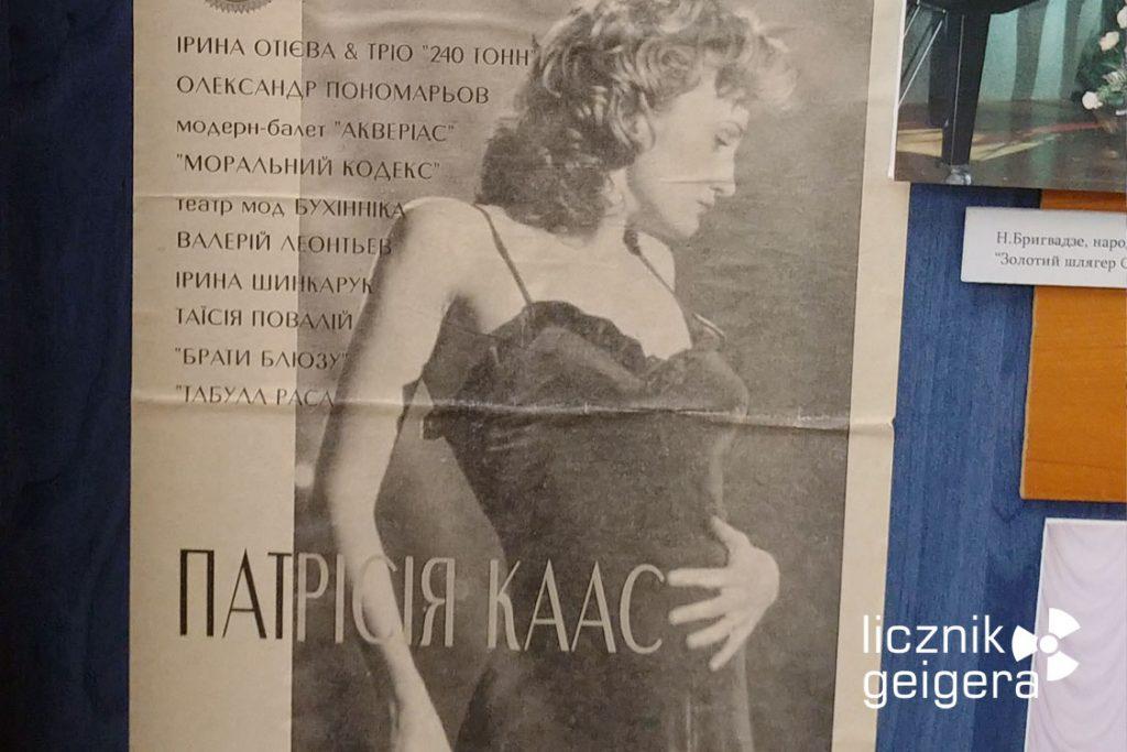 Plakat zapowiadający koncert Patricii Kaas w Sławutyczu (1 maja 1995 r.) - ekspozycja muzealna. Fot. Tomasz Róg