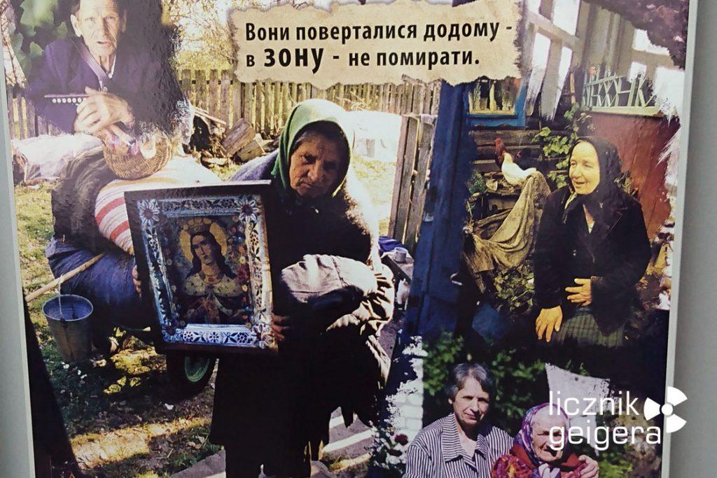 Samosioły - ekspozycja muzealna. Fot. Tomasz Róg