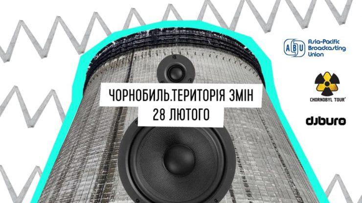 Fot. Chernobyl Tour