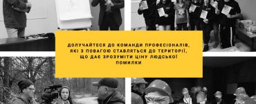 Fot. chernobyl-guides-school.com