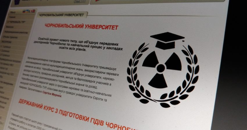 Fot. Tomasz Róg / chernobyl-tour.com