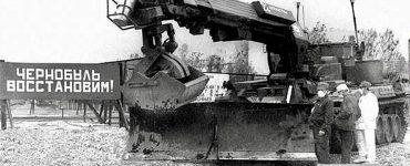 IMR-2D w Czarnobylu. Fot. chornobyl.in.ua