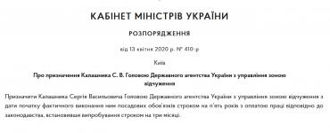 Fot. kmu.gov.ua