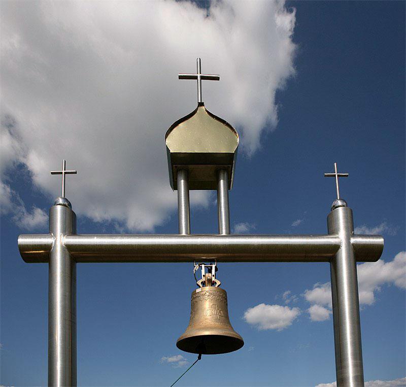 Dzwon żałoby. Fot. cotiz.org.ua / CC BY 4.0