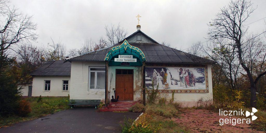 Muzeum cerkiewne w Czarnobylu. Fot. Tomasz Róg
