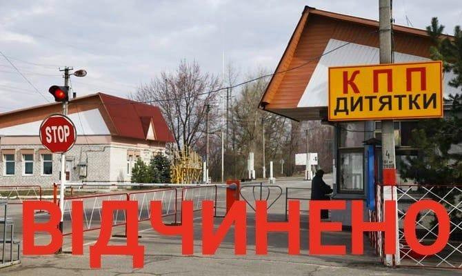 Fot. facebook.com/Association.of.Chornobyl.Tour.Operators