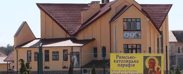 Fot. Краєзнавчий музей м. Славутича і Чорнобильської АЕС