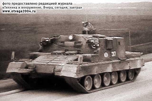 Fot. otvaga2004.ru