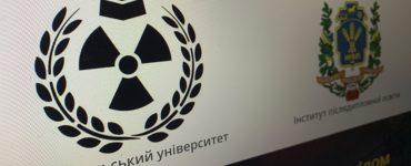 Fot. chornobyl.university