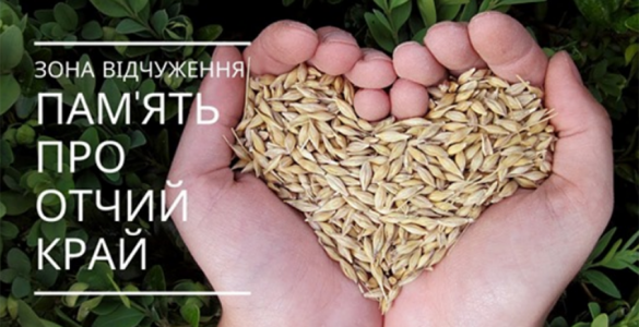 Fot. cotiz.org.ua / CC BY 4.0
