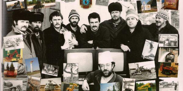 """Michaił Bukow (piąty od lewej) wraz ze swoimi kolegami z przedsiębiorstwa """"Kompleks"""". 1987 r. Fot. archiwum Michaiła Bukowa"""