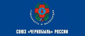 logo-sojuz-1.png
