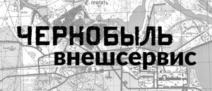 logo-chvsniu.png