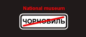 logo-muzeum.jpg
